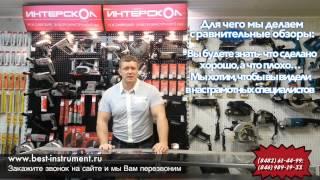 видео Где купить электроинструменты в Караганде