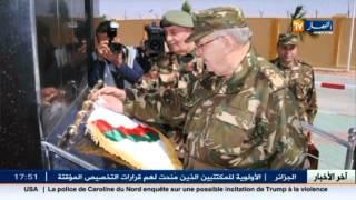الفريق احمد قايد صالح يقف على جاهزية الوحدات بقطاع ورقلة