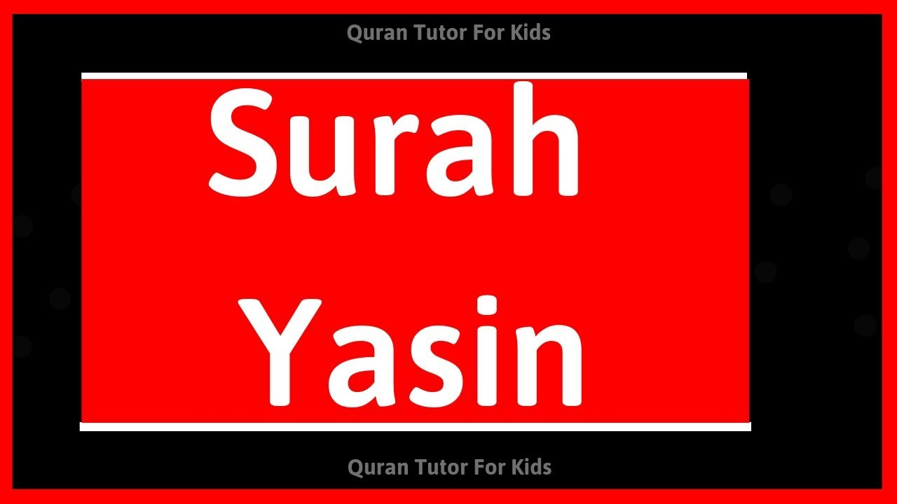 The Best Surah Yaseen Full Images Download