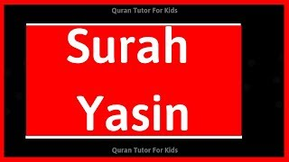 Surah Yasin |  Surah Yasin Full |  surah yasin download | quran tilawat surah yasin