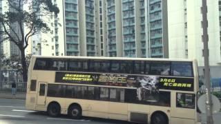 Repeat youtube video 九巴 K ATS85 KD2767 Dennis Trident 10.6m@216M 廣田-藍田MTR