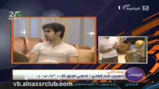 أخبار الهلال: الفرج يرد على منتقدي مستواه أمام الاتحاد -  سبورت 360 عربية
