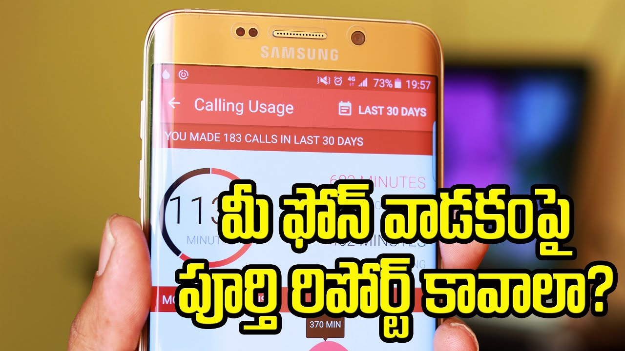 How to Track All your Mobile Call SMS Details and Get Best Recharge Plan  Recommendations?