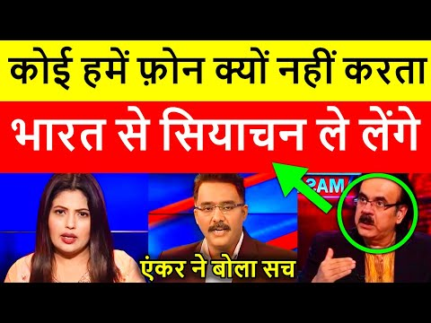 Pakistan Media shocked on India and no one talks to Pakistan | Pak Media on India | Pakistani Media