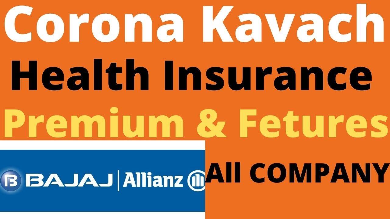 Corona Kavach Health Insurance Policy 2020Premium|| कोरोना वायरस की सबसे अच्छा पालिसी- पूरा ...