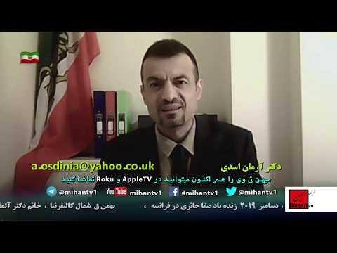 تحلیل مسائل سیاسی هفته با دکتر آرمان اسدی برنامه هشتم