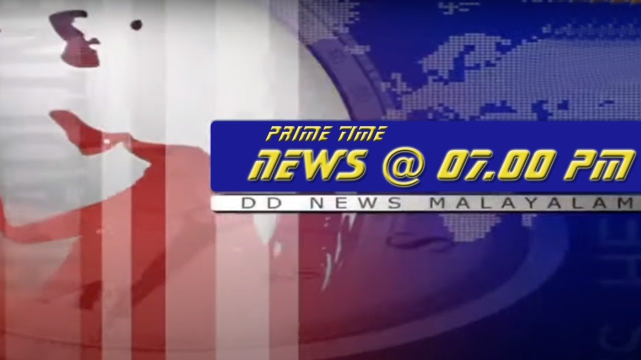Download സായാഹ്ന വാർത്തകൾ@07:00PM | Doordarshan Evening News@7:00PM News 15-09-2020