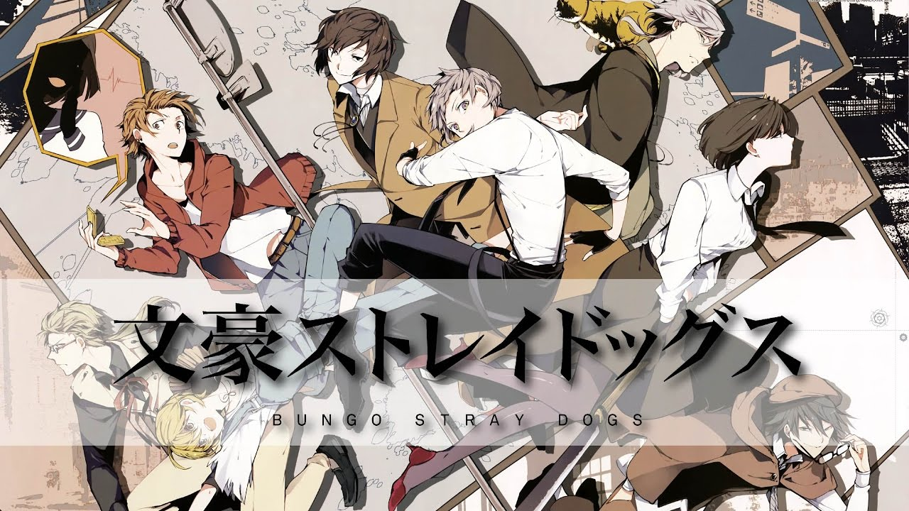Bungou Stray Dogs The English Fandub Official Cast Announcement Trailer Youtube