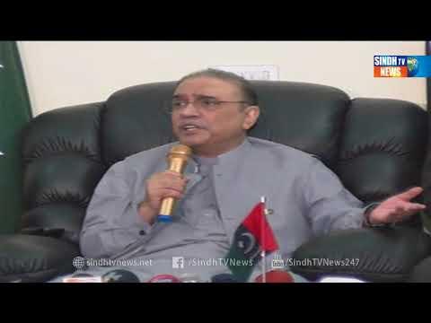 ASIF ZARDARI    - Package - Sindh TV News