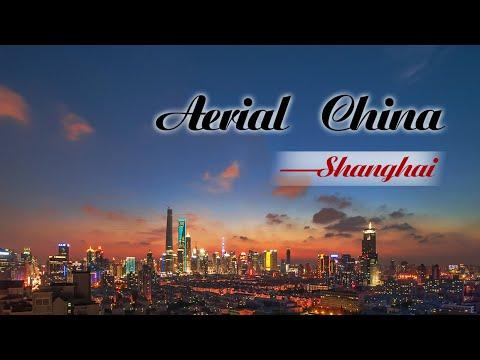 Aerial China-ShangHai    Documentary