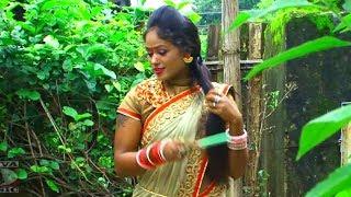 फलनी के बेटिया | Falni ke Betiya | New Khortha Video Song 2017 | Singer - Rasu Das | Pinky