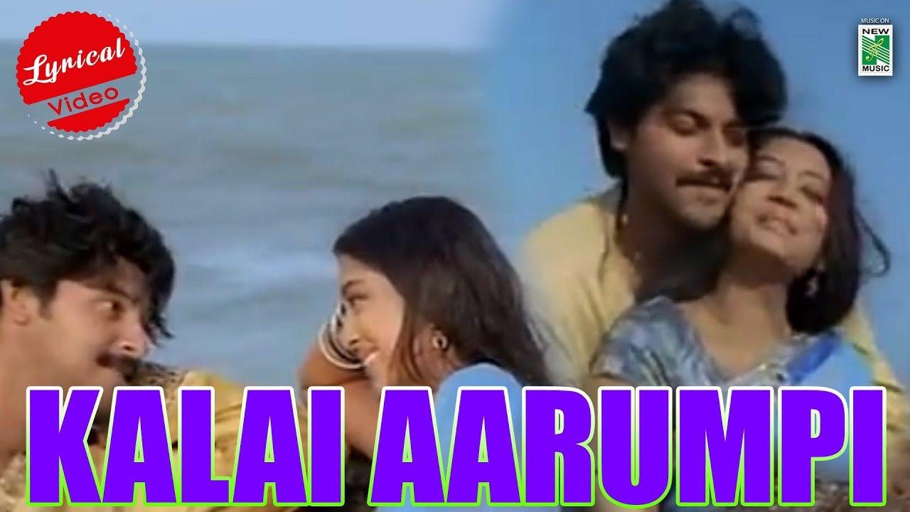 Kalai Aarumpi Lyric Video | Kana Kandaen | Sreekanth | K.V.Anand | Vairamuthu