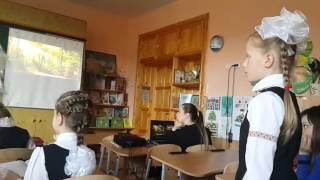 Фрагмент уроку з української мови 3 клас