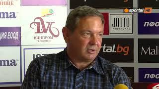 Аспарухов: От ръководството на Левски трябваше да бъдат по-настоятелни