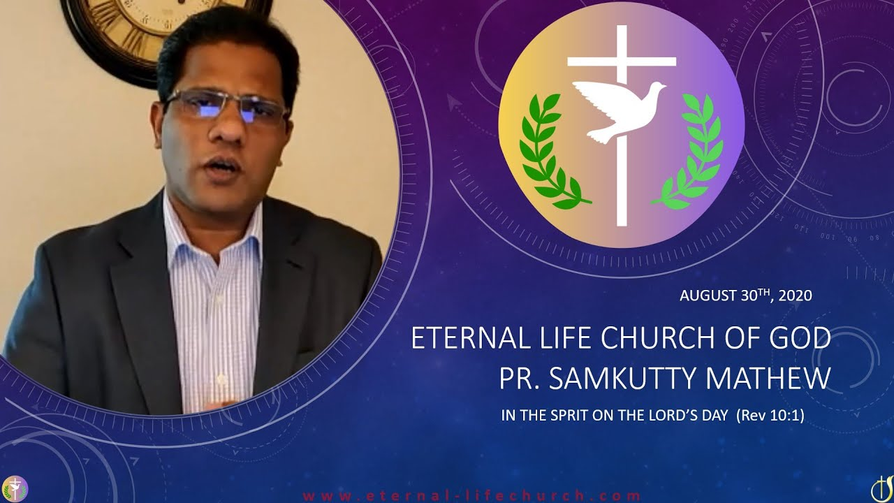 In The Spirit, On the Lord's Day (Rev 1:10) - Message by Pastor Samkutty Mathew