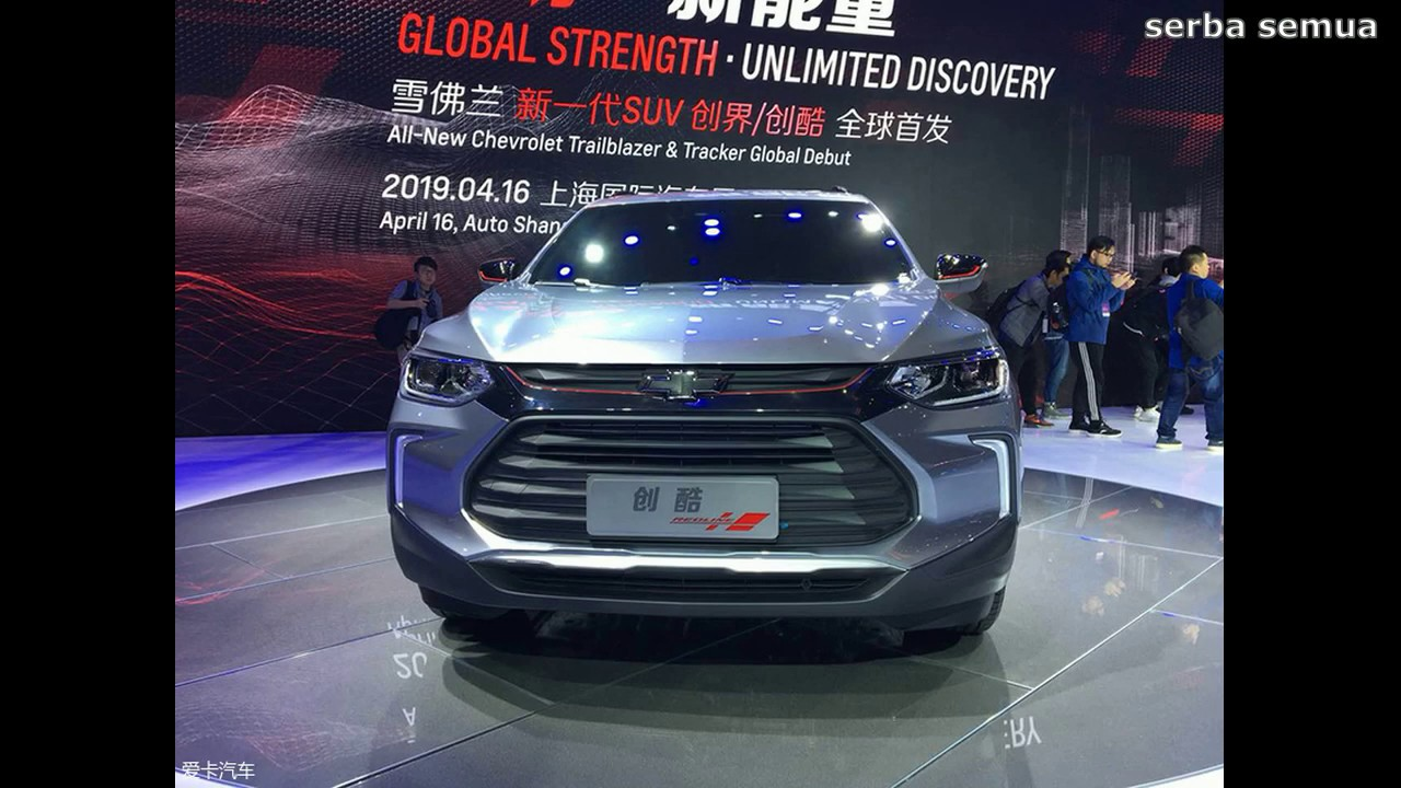 Introducing 2020 Chevrolet Tracker For Chinese Market It Could Be