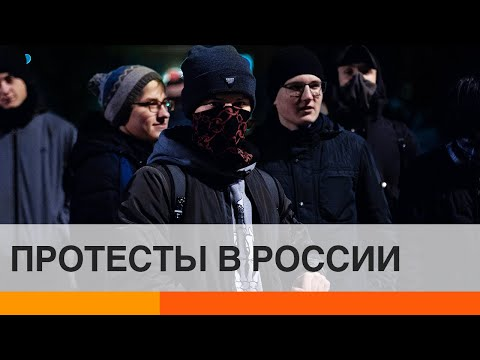 Карантин в РФ: почему россияне протестуют против режима выходного дня?