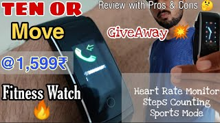 Ten Or Move Fitness Band Unboxing/Setup/ Review/ Pros & Cons.#GiveAway surprise 🔥.