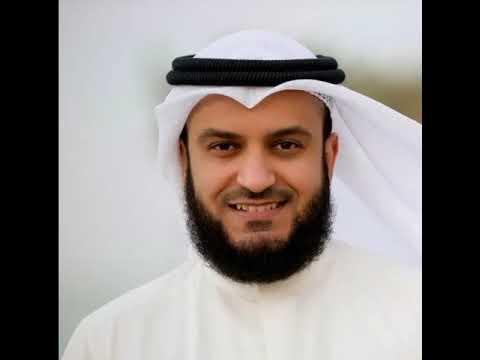 Download Mishary Alafasy: Sura Al-Fatiha: Recited 100 Times