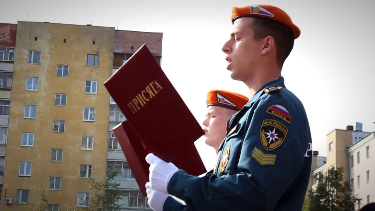 Присяга курсантов-первокурсников Уральского института ГПС МЧС России