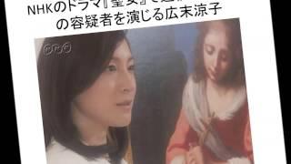 女優の広末涼子さん(34)が、歌手のJUJUの新曲「ラストシーン」...