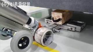 (주) 신흥중량물 - 독일제 신형 무선 대차(MTC30…