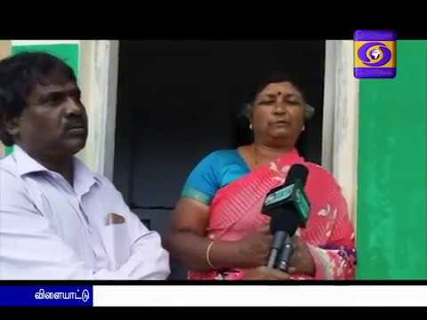 GROUND REPORT - TAMILNADU - PM AWAS YOJANA - NILGIRIS 13-09-2018