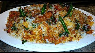 Chicken Biryani Recipe | Quick and Easy Biryani Recipe