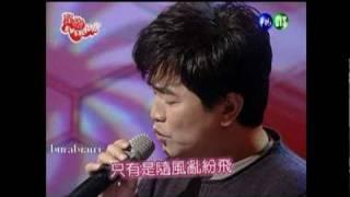 吳宗憲 三暝三日片段 棚內LIVE