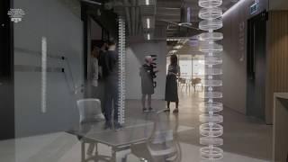 Computational Media Innovation Centre