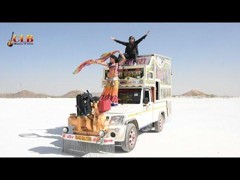 Rajsthani Dj Song 2018 - सतरंगी लहरियो - Satrangi Lheriyo - Latest Marwari Dj  Song | Yo Yo CLB