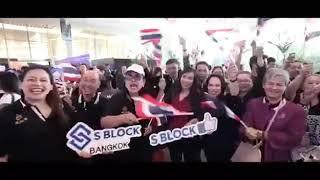 S BLOCK QUANTITATIVE SUMMIT 2019 1/2