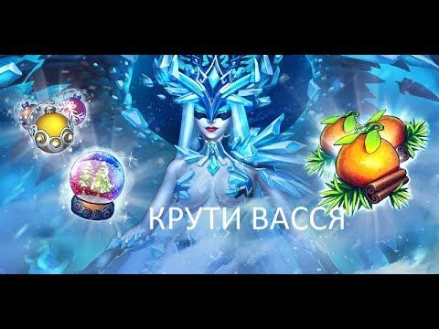 видео: КРУТИМ 650 МАНДАРИНОК prime world