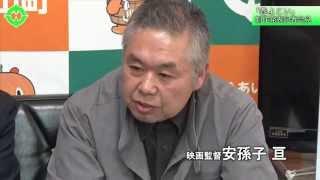 金山町を舞台にマタギ猪俣昭夫さんを主人公に撮影された、 ドキュメンタ...
