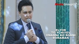 Elyor Toychiyev Onam Элёр Туйчиев Онам