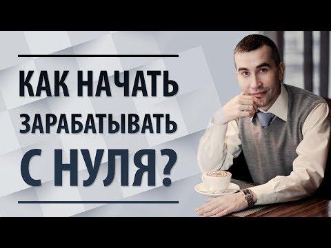Торги по банкротству - вся информация о банкростве в России