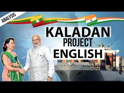 (English) Kaladan Project - India Myanmar Relations -  Kaladan Multi-Modal Transit Transport Project