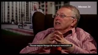 Любимые песни Владимира Жириновского