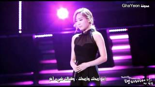 Taeyeon - And One OST (acapella/VocalsOnly) Arabic Sub