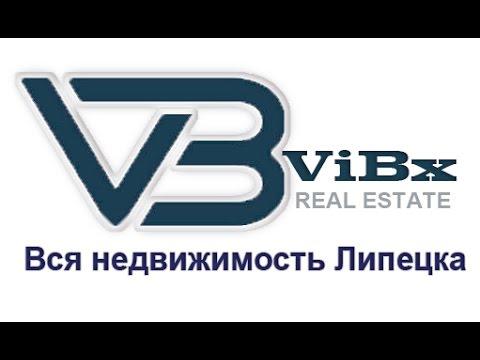 Недвижимость в Липецке - ViBx - Аренда квартир / Продажа / Купить / Снять / Сдать квартиру