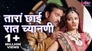 सीमा मिश्रा का 2018 का सबसे दर्द भरा गीत | Tara Chhayee Raat Chandani HD | New Rajasthani Song 2018