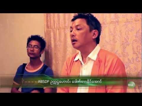 Dr Naing Aung - 10 party meeting
