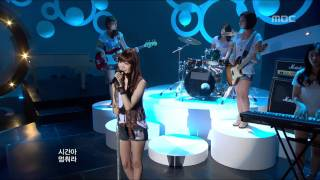 Davichi - Stop the Time, 다비치 - 시간아 멈춰라, Music Core 20100522