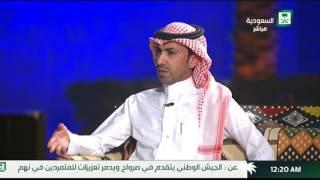 برنامج ليالي رمضان الحلقة 2