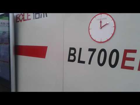 BL700EK/J- BOLE large volume injection moulding machine( Pipe Fittings) - China