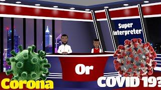 Super Interpreter (Takpo TV)