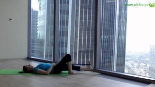 Упражнения на растяжку 50+ /  Расслабляющий комплекс для  ног и спины