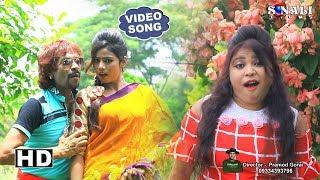 Kemon Libi Saree Sona Subhash Das Jyoti Mp3 Song Download