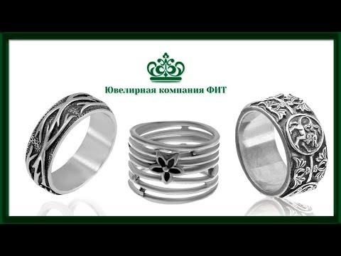 💦Бескаменки много не бывает💦 Серебряные кольца ФИТ