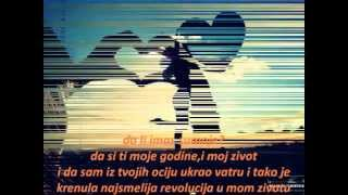 Kazem El Saher - Hal Endaki Shak.Serbian Subtitle